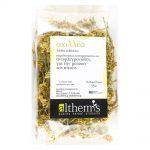Αχίλλεα ή Αχιλλεία (Achillea millefolium)