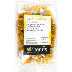 Καλέντουλα (Calendula officinalis)