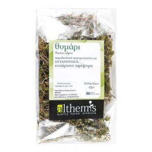 Θυμάρι (Thymus vulgaris)